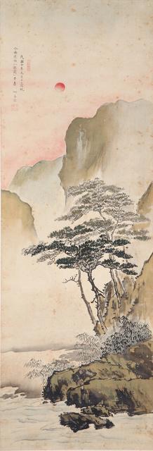广东省博物馆藏《山水轴》