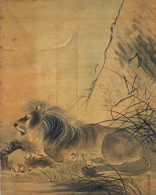 广州艺术博物院藏《狮子图》