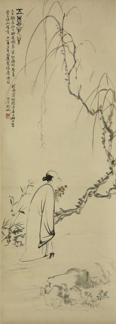 苏州博物馆藏《五柳先生图》