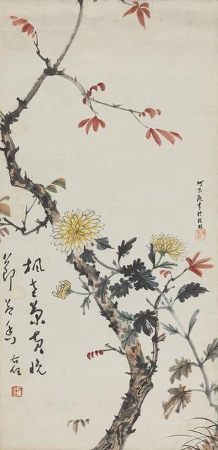 中国美术馆藏《菊花枫叶》