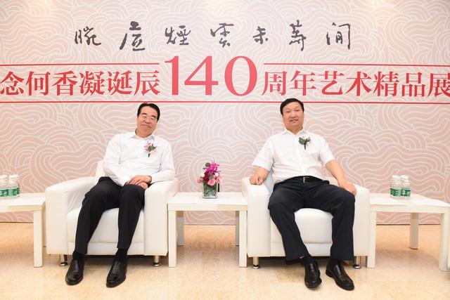 04中共中央统战部副部长许又声、华侨城集团有限公司董事长段先念