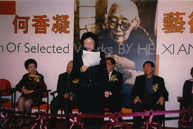 国务院侨办副主任李海峰女士在开幕式上致辞