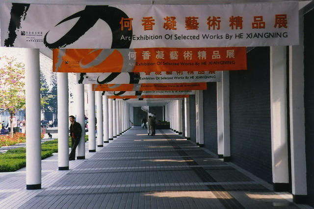 香港大会堂户外广告02