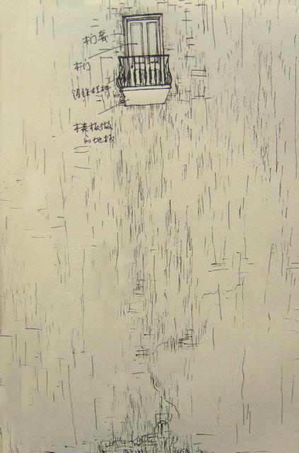 《阳台》草图
