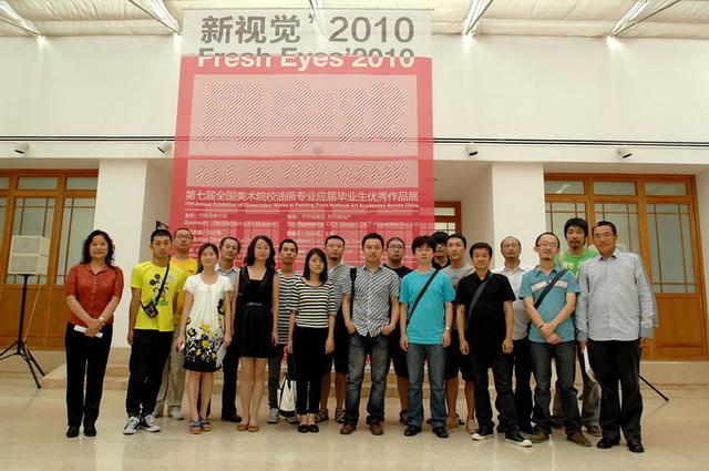 展览开幕现场出席嘉宾及艺术家
