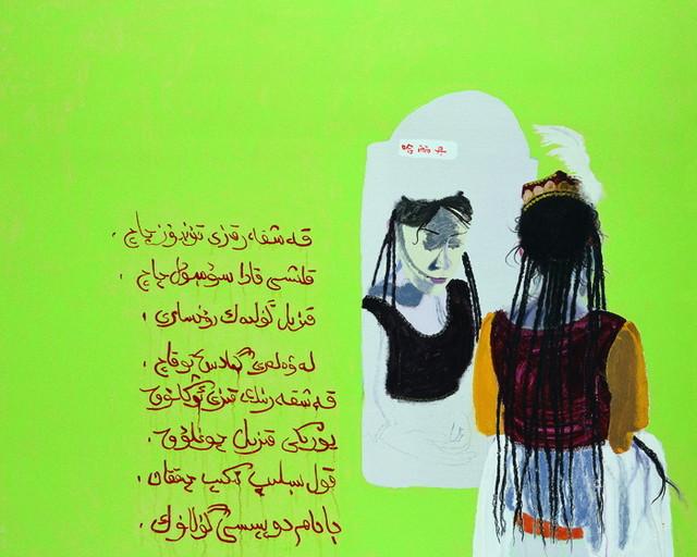 维吾尔女孩1