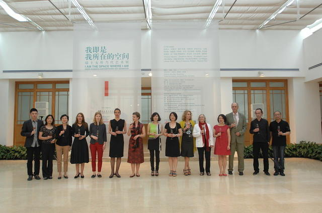 开幕嘉宾、策展人与艺术家