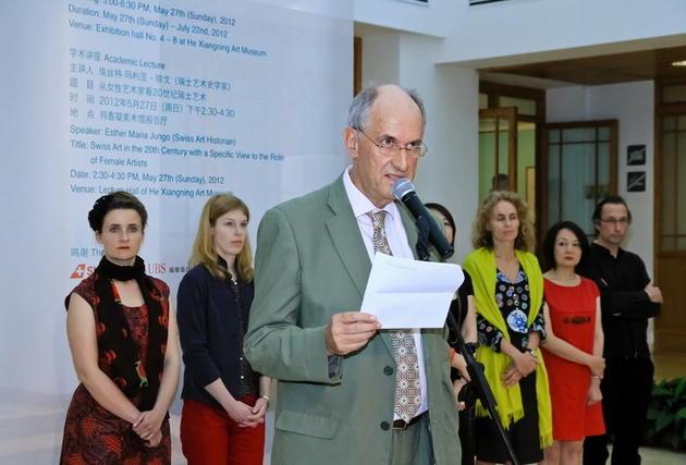 瑞士驻广州总领事馆总领事Ulrich Hunn致辞
