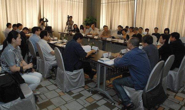 反思二十世纪中国 研讨会2