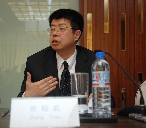 反思二十世纪中国 研讨会5