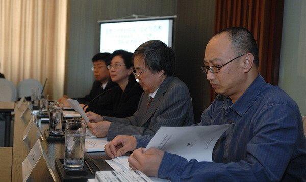 反思二十世纪中国 研讨会3