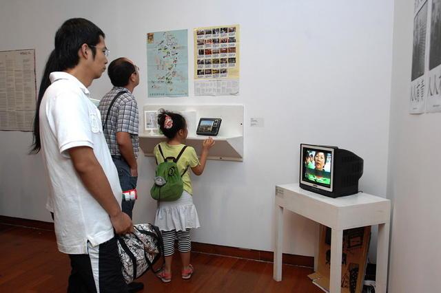 展览现场11