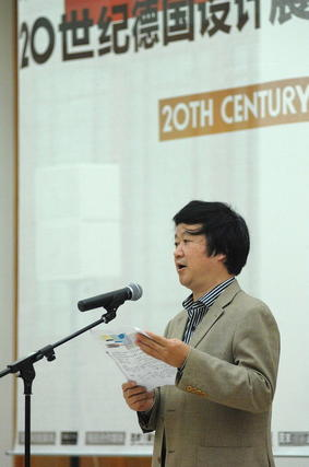 中国美术学院副院长孟云生致辞