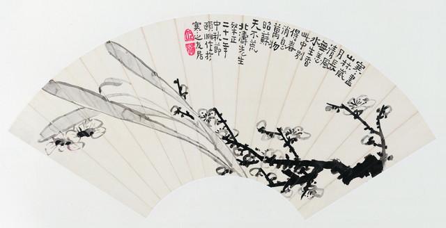 经亨颐《水仙寒梅图》,19×50cm,水墨纸本,1932年,私人藏。