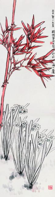 经亨颐《群仙祝寿图》,130×36 cm,1931年,私人藏。