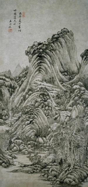 王时敏 夏山飞瀑图 1666年106.2×48.7cm