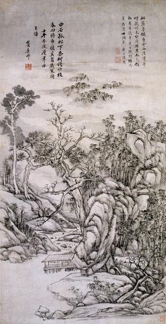王原祁 乔松修竹图 1702年 83×43cm