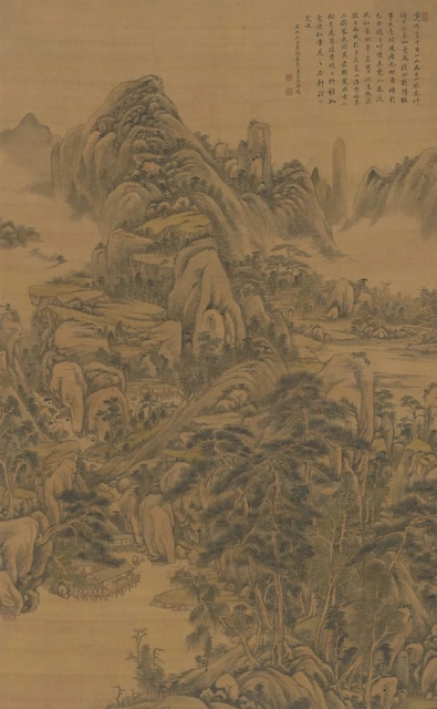 王昱 夏山暖翠图 1720年 153×94cm