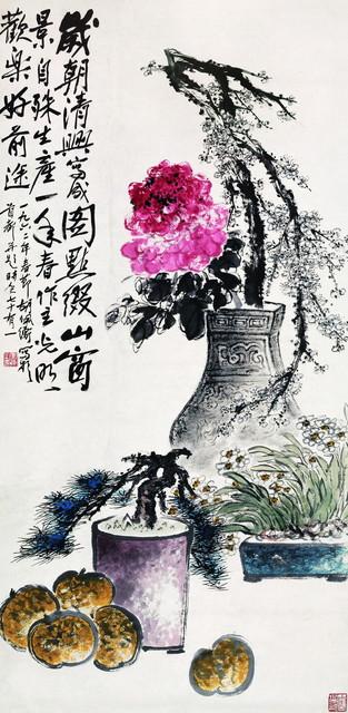8-1、岁朝图 胡佩衡 138.5cm乘68.5cm 1962年 轴.1