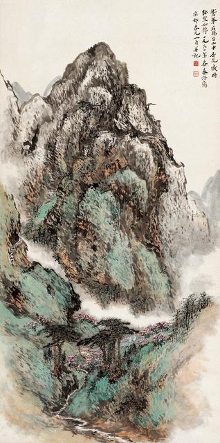鹫峰 秦仲文 136.5cm×69cm 1960年 纸本设色  北京画院藏