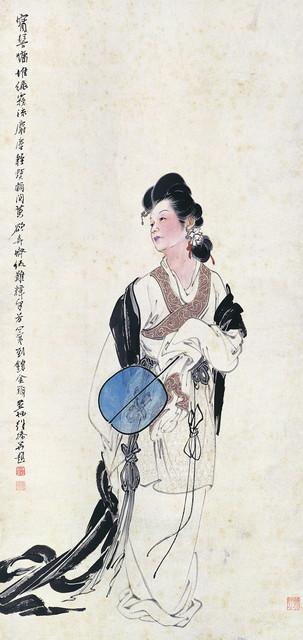 图10 徐燕孙 仕女图 纸本设色 纵128厘米 横61厘米 无年款 北京画院藏.1